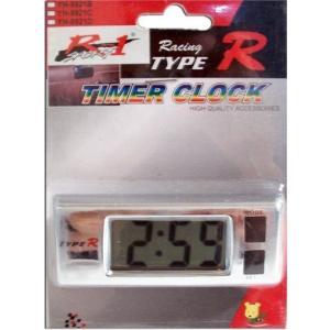 Reloj Digital Adherible